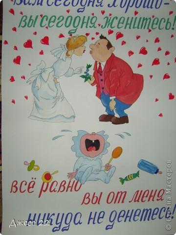 Плакаты своими руками на 25 лет свадьбы